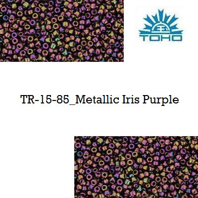 TOHO 15/0 Metallic Iris Purple (85), 5 g