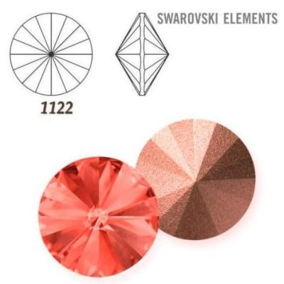 Rivoli – Padparadscha Foiled – 14 mm